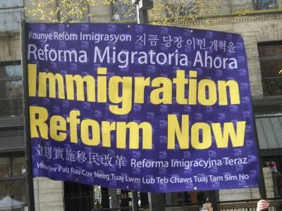 Banner at immigration reform rally